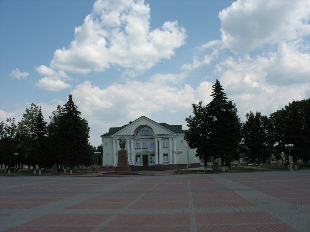 Раённы дом культуры, Волковыск