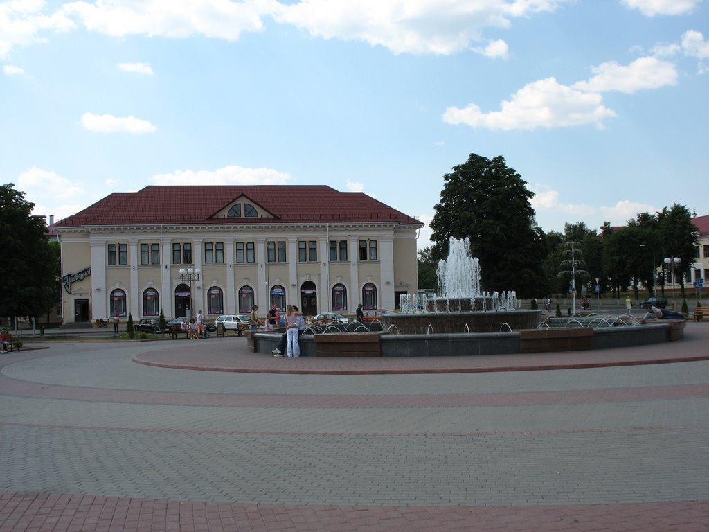 Плошча Леніна (універмаг), Волковыск