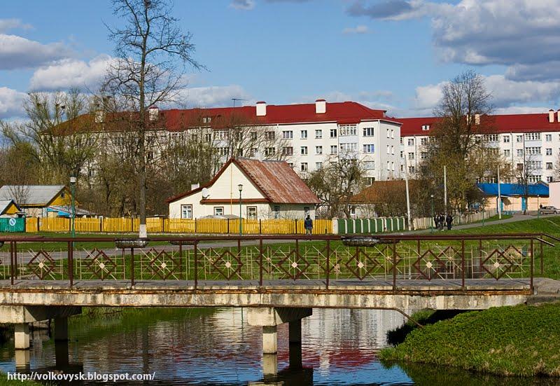 Volkovysk, Волковыск