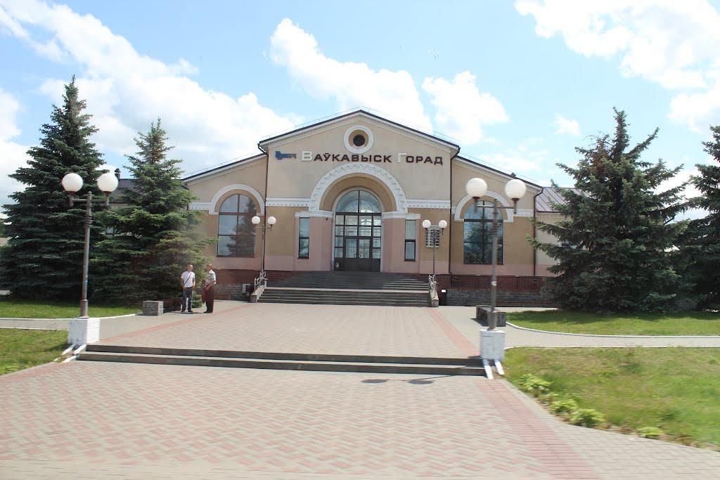 Вокзал, Волковыск