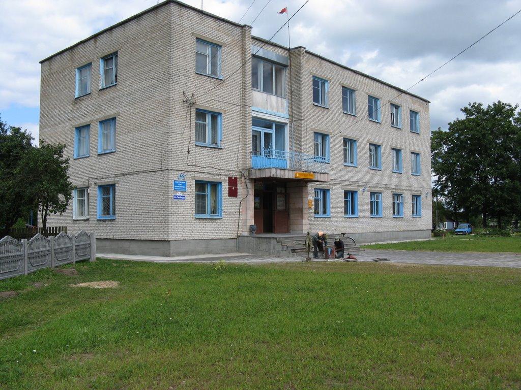 Administration, Желудок