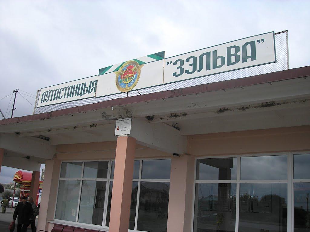 Автостанция Зельва (Зэльва), Зельва
