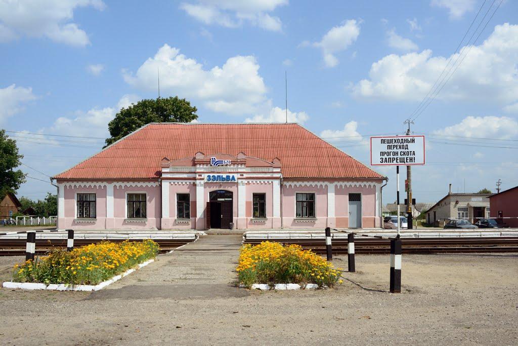 Вокзал, Зельва