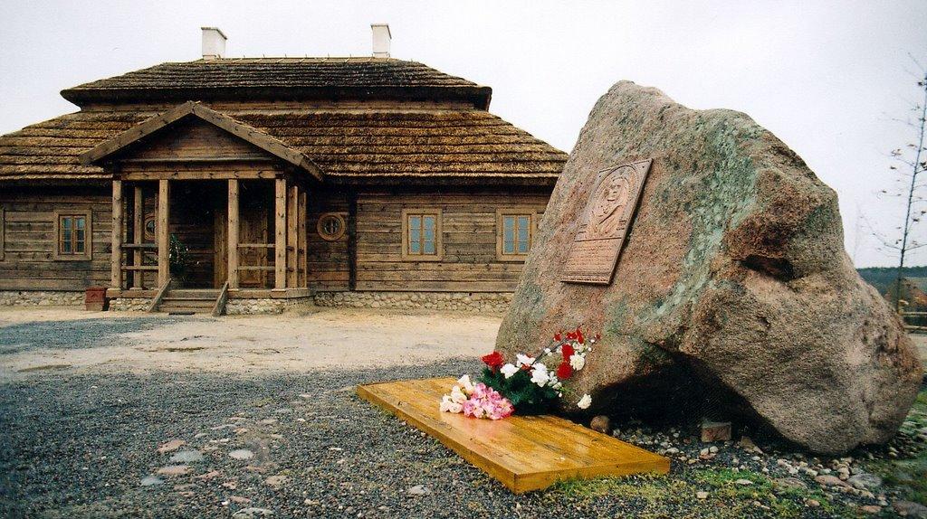 усадьба Костюшко в Коссово, Козловщина