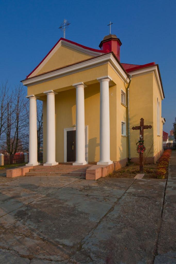 Костел Богоматери, Козловщина
