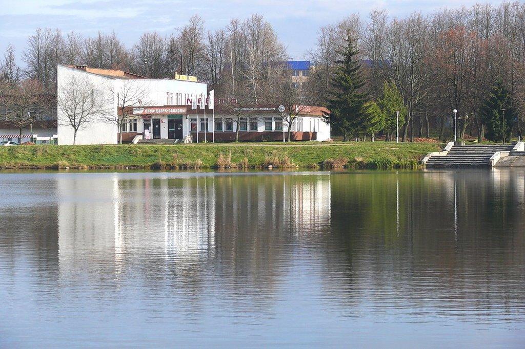 Озеро, Лида