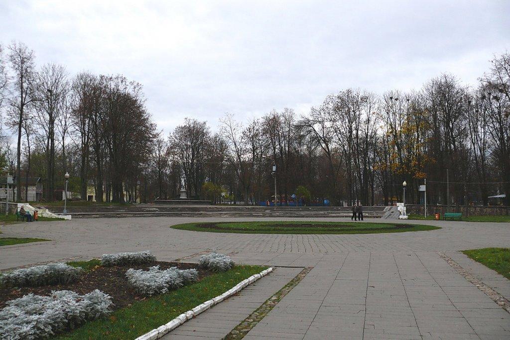 Парк, Лида
