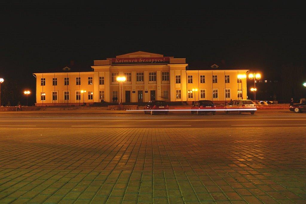 Площадь, Лида