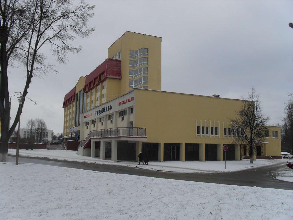 """Ресторан """"Грюнвальд"""" в городе Лида, Лида"""