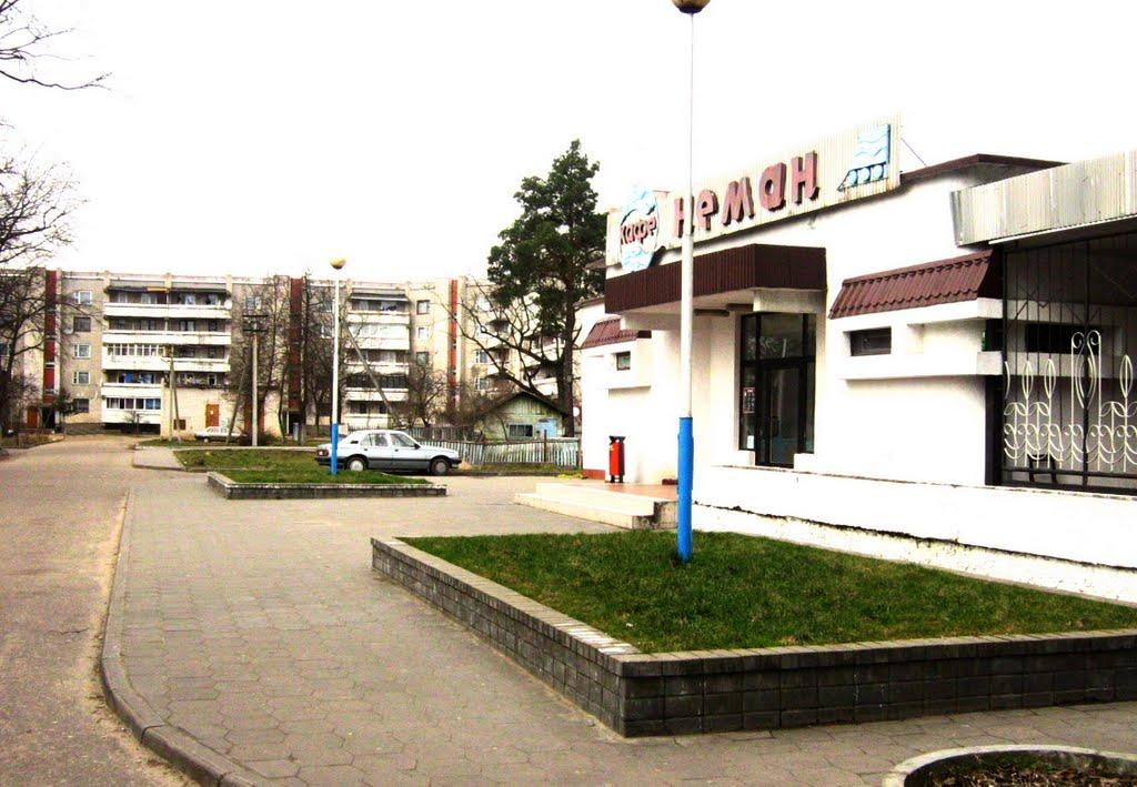 """Кафе """"Неман"""", Мосты"""