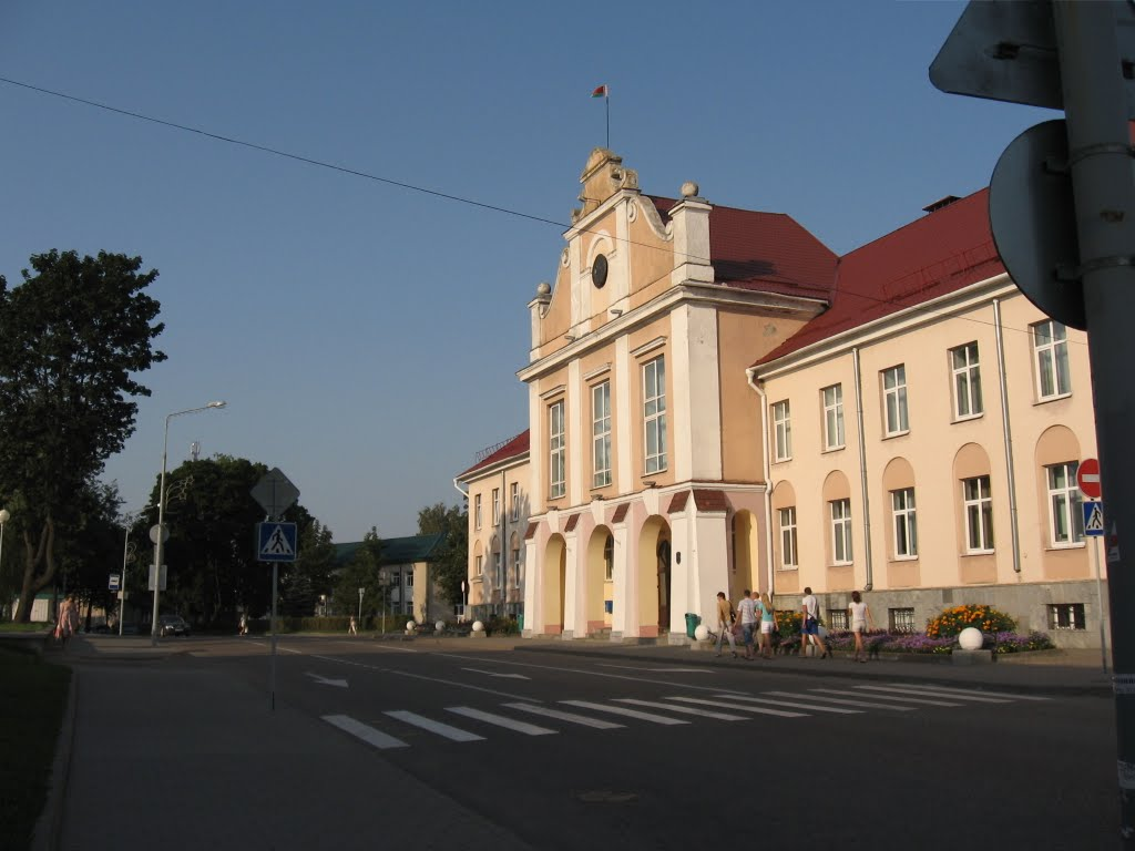 райвыканкам * old administrative building, Новогрудок