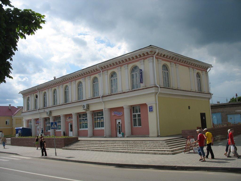 Будынак рэстараціі, Ошмяны