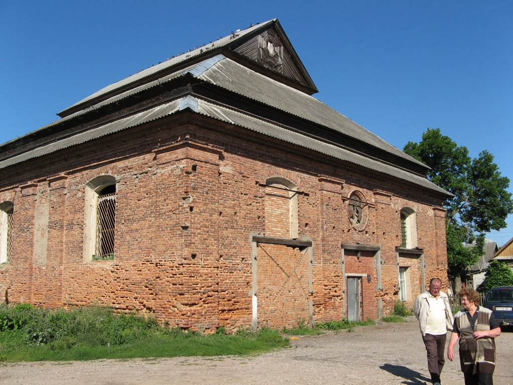 Old synagogue in Ashmyany, Ошмяны