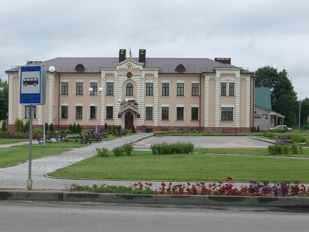 Oshmyany2, Ошмяны