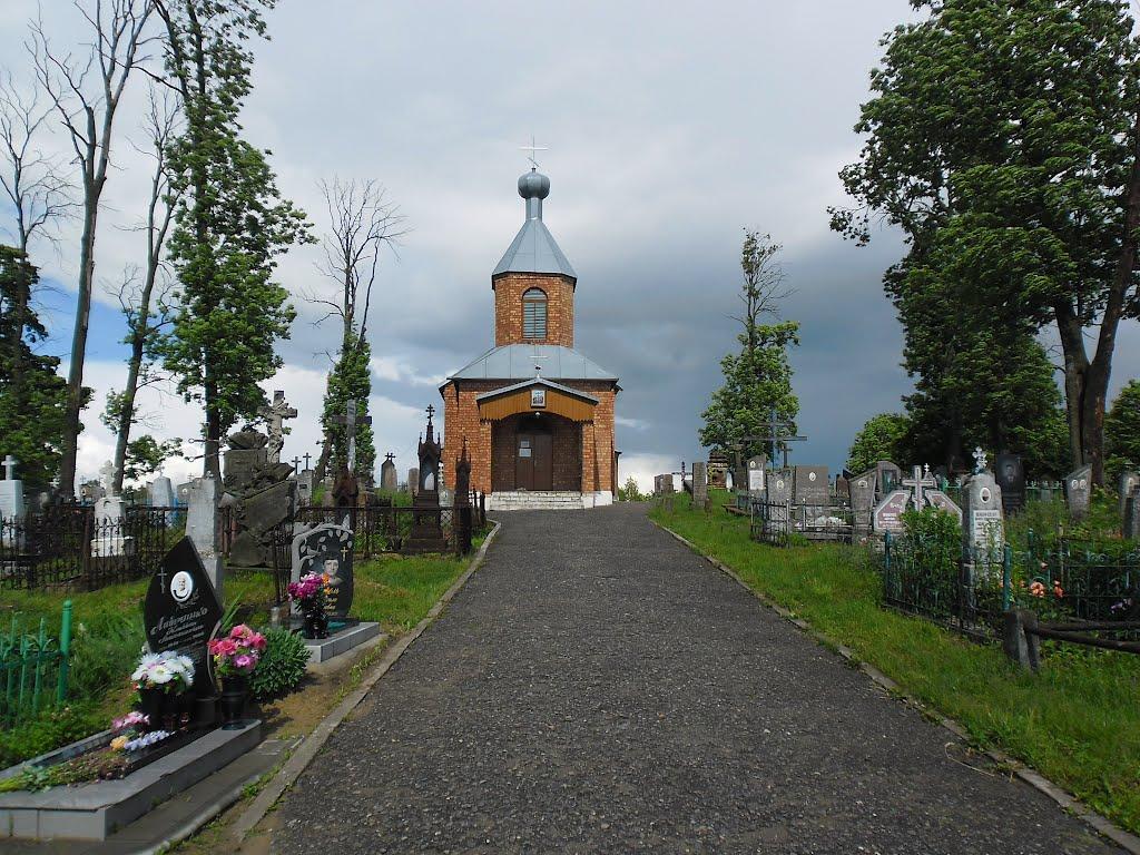 церковь, Свислочь