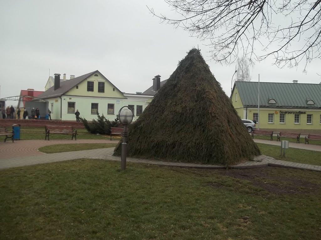 Непонятная пирамида, Слоним