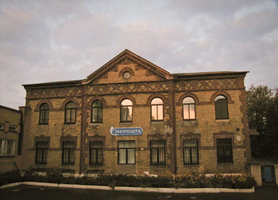 Пошта, Слоним
