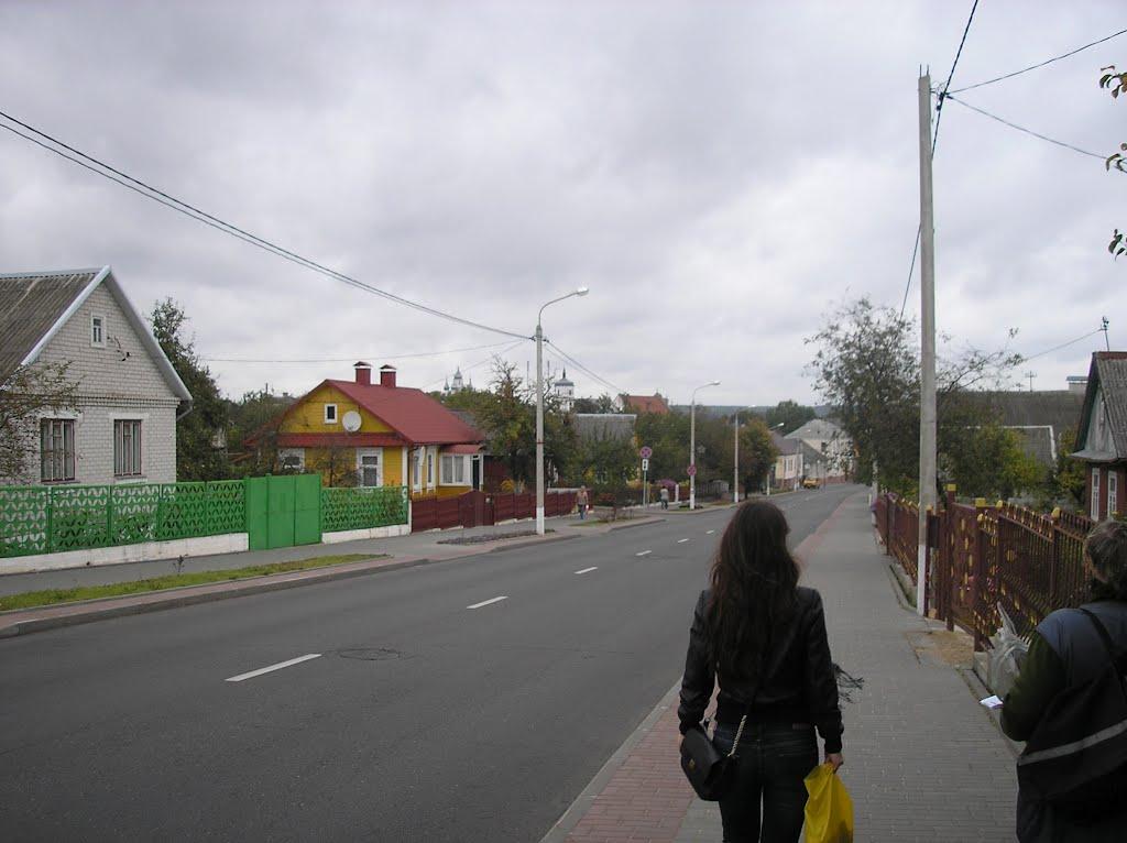 Вниз по улице Ружанской к центру, Слоним