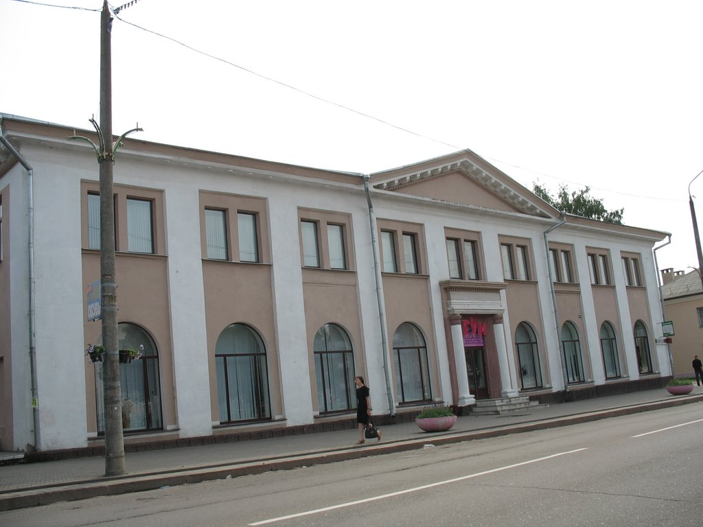 Smargon.The building from Soviet age., Сморгонь
