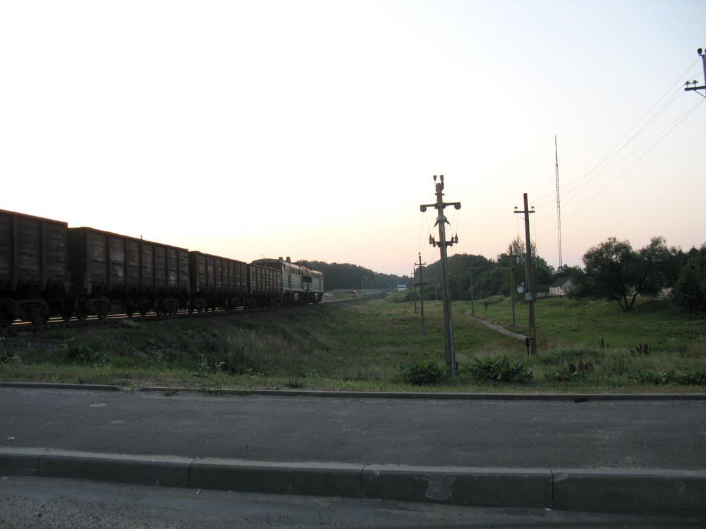morning train, Сморгонь