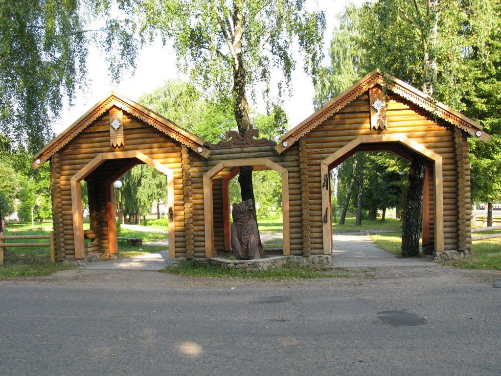 """park in """"Zapadny"""", Сморгонь"""