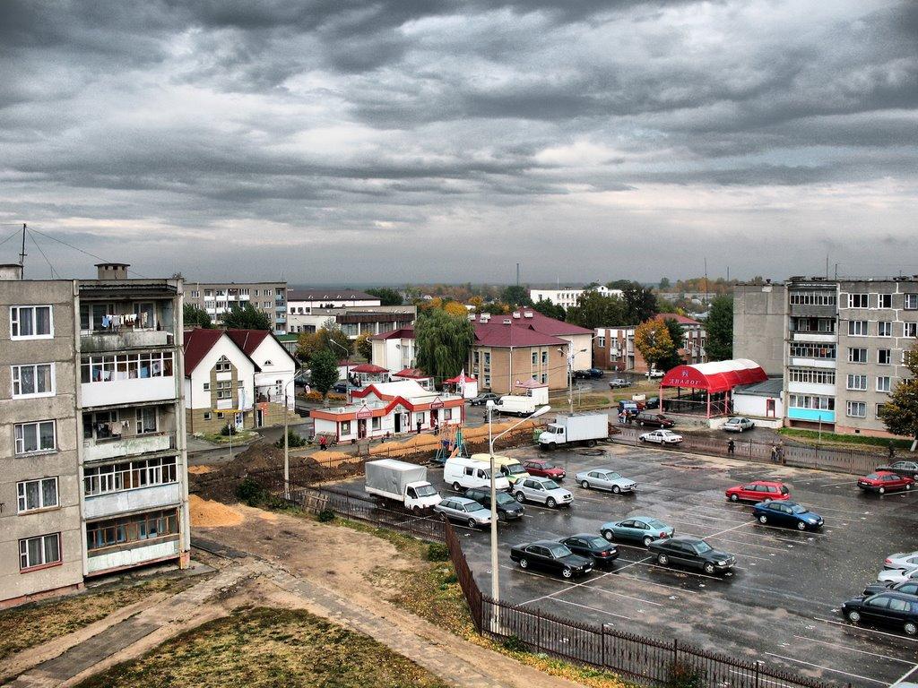 Сморгонь Центр. Smorgon, Сморгонь
