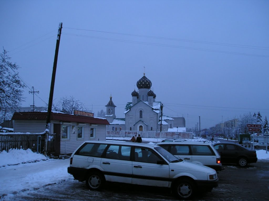 Церковь, Березино