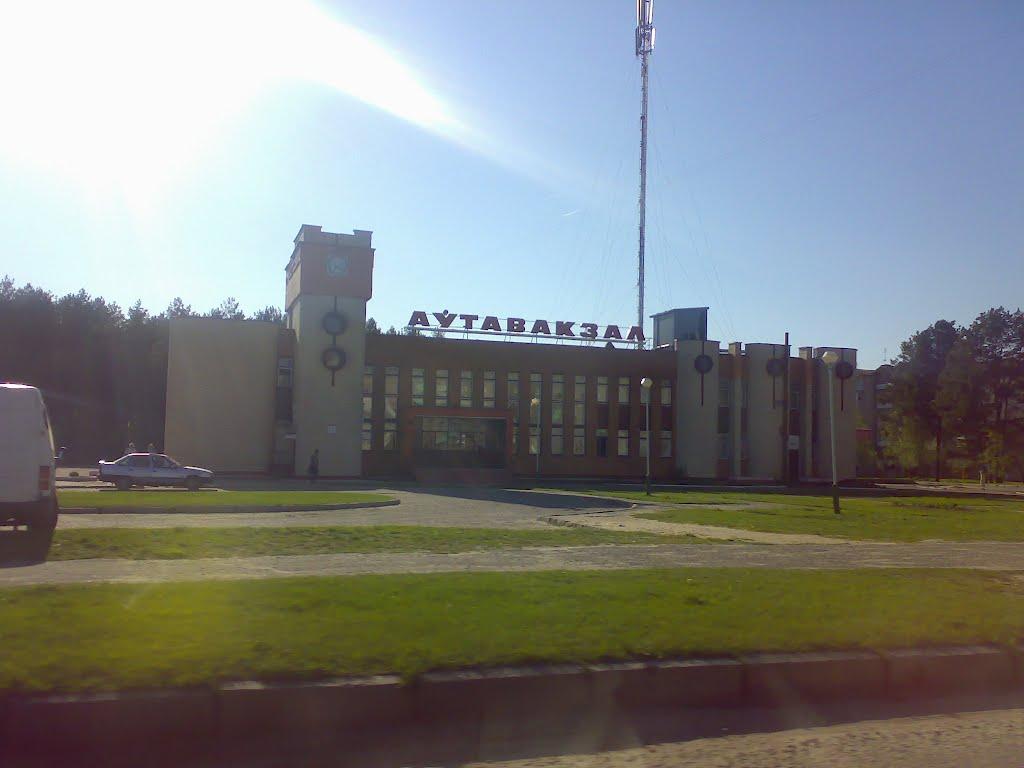 Автовокзал, Березино