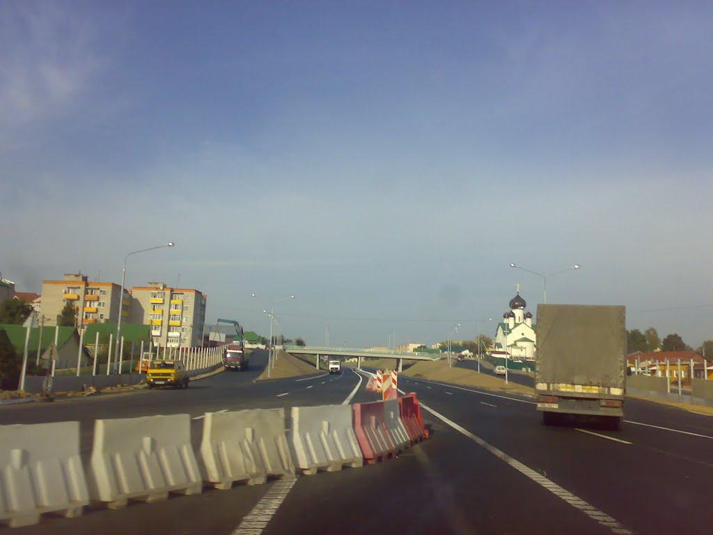 New autostrada М-4 (on Minsk). 14/09/2012, Березино