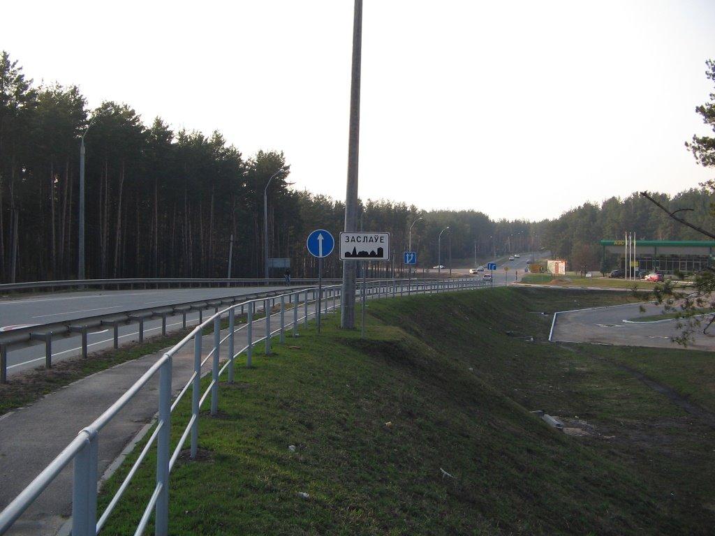 Belarus. Minskaya oblast., Заславль