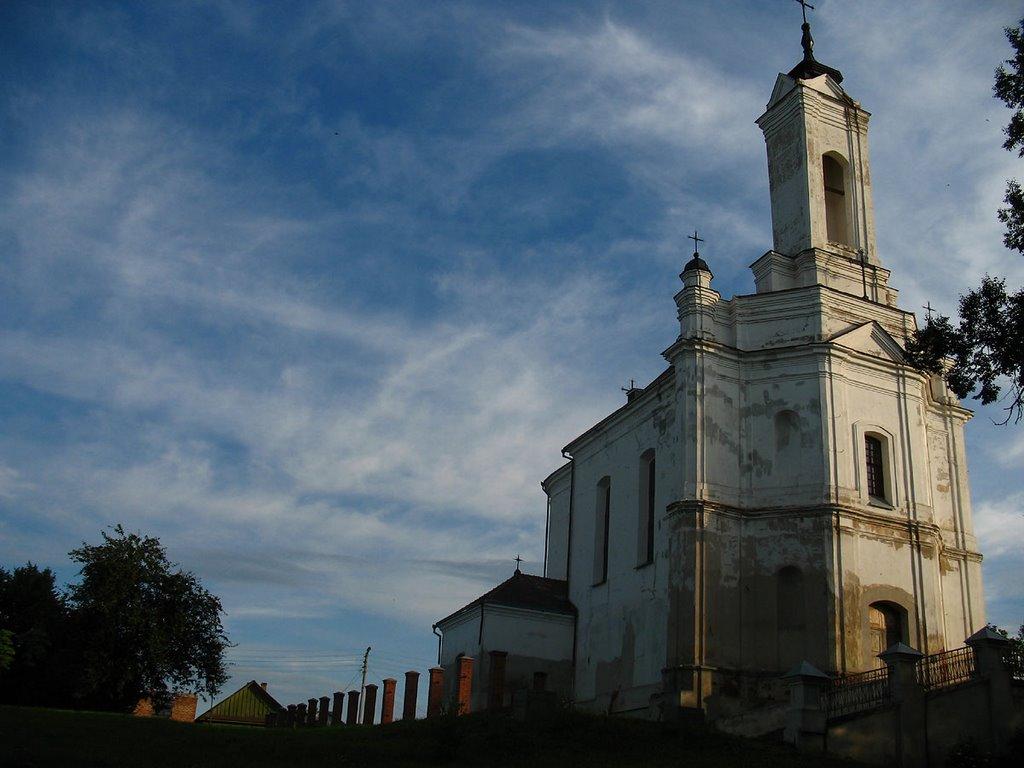 Church of St. Mary in Zaslaŭje, Заславль