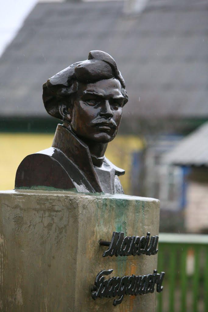 Помнік паэту Максіму Багдановічу, Музей Анатоля Белага, Старые Дороги