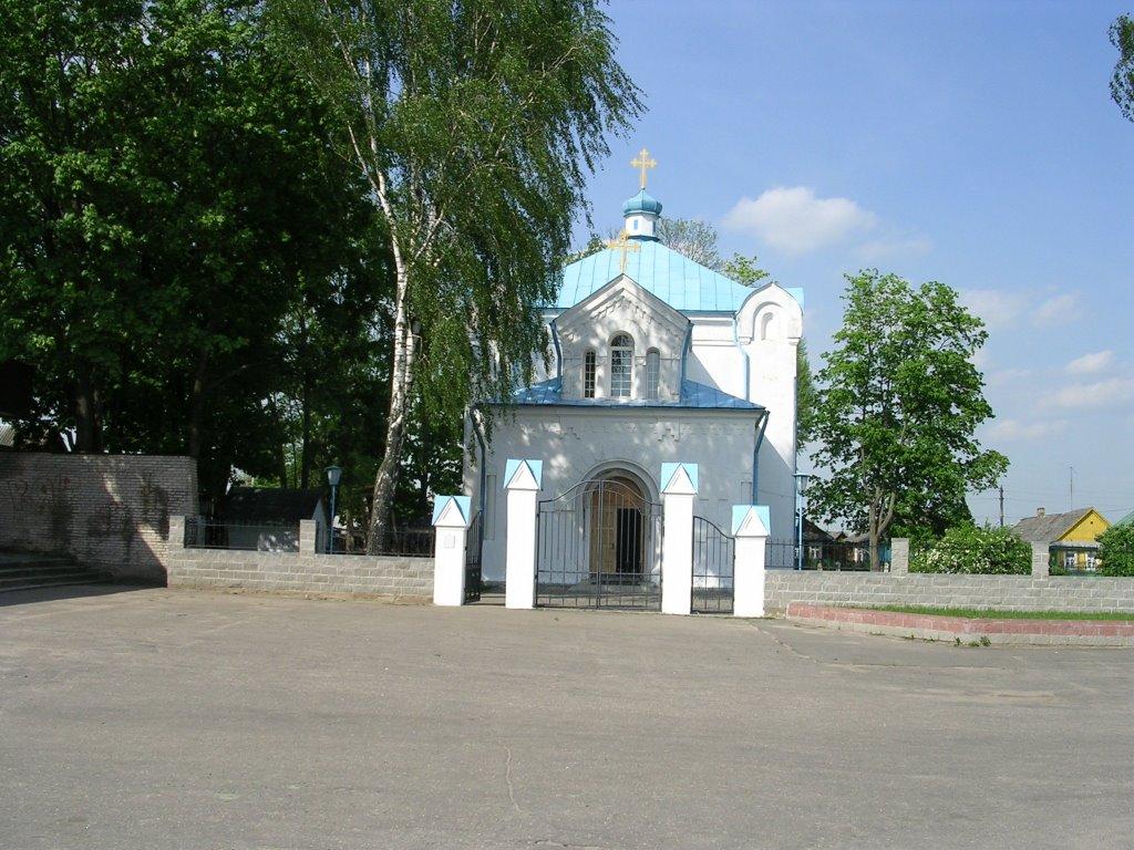 Петрапаўлаўская царква, Узда