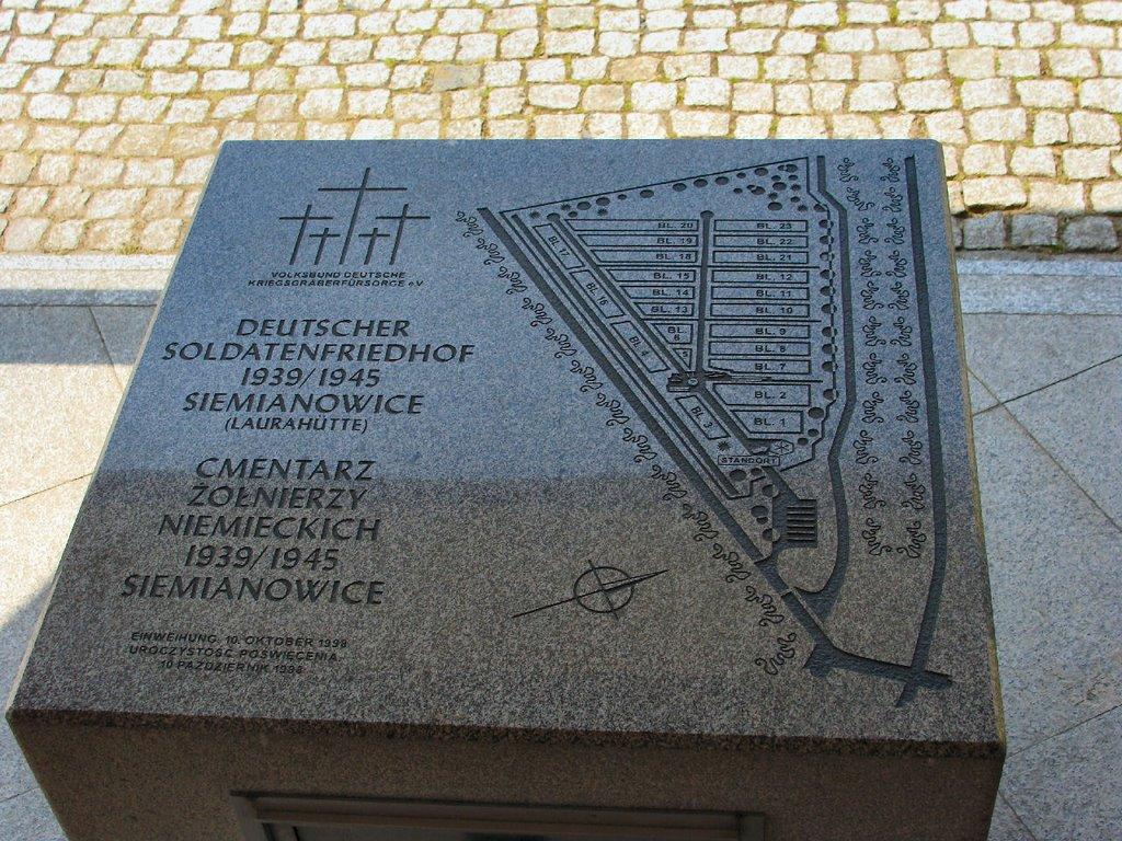 Cmentarz Żołnierzy Niemieckich, Честохова