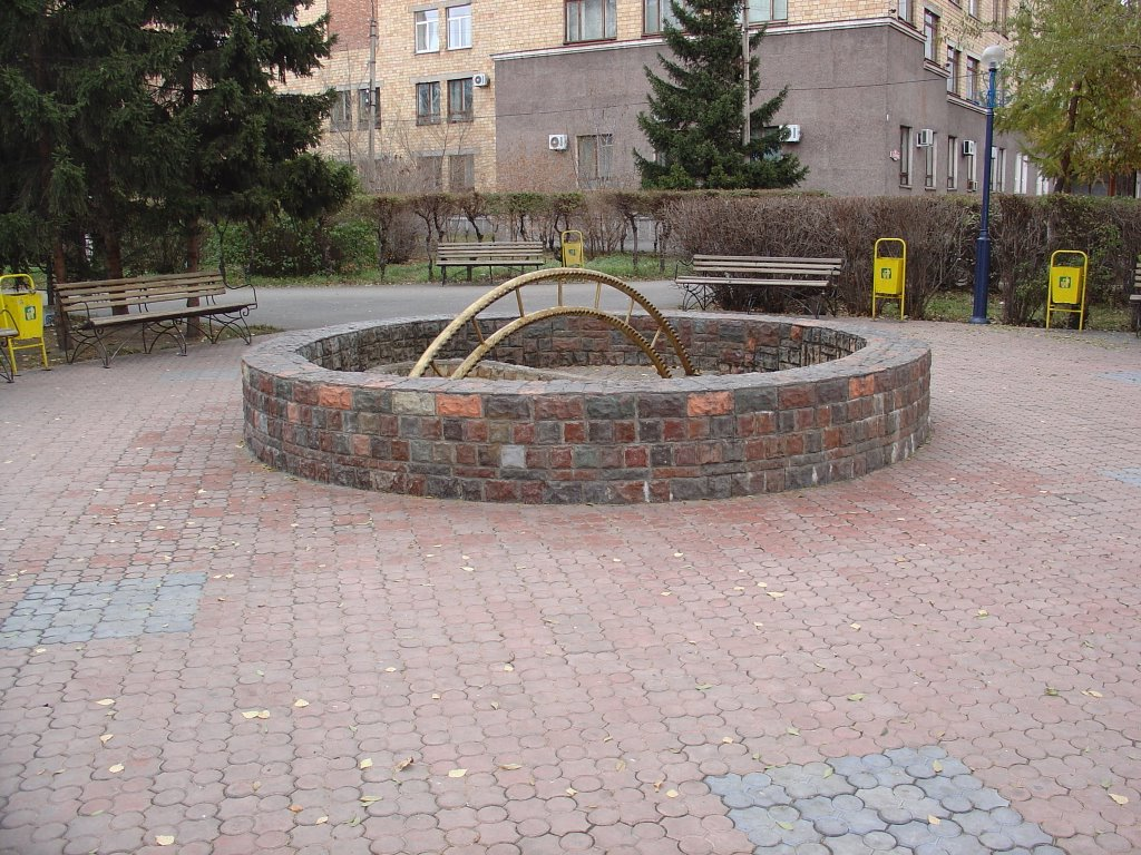 Фонтан у ХГУ, Абакан