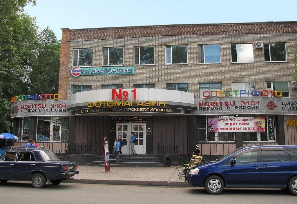 Фотомагазин в городе Абакане, Абакан