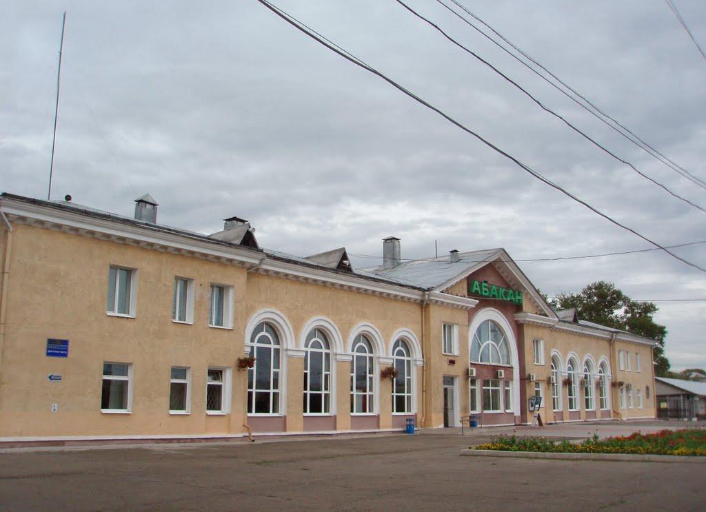Abakan train station, Абакан