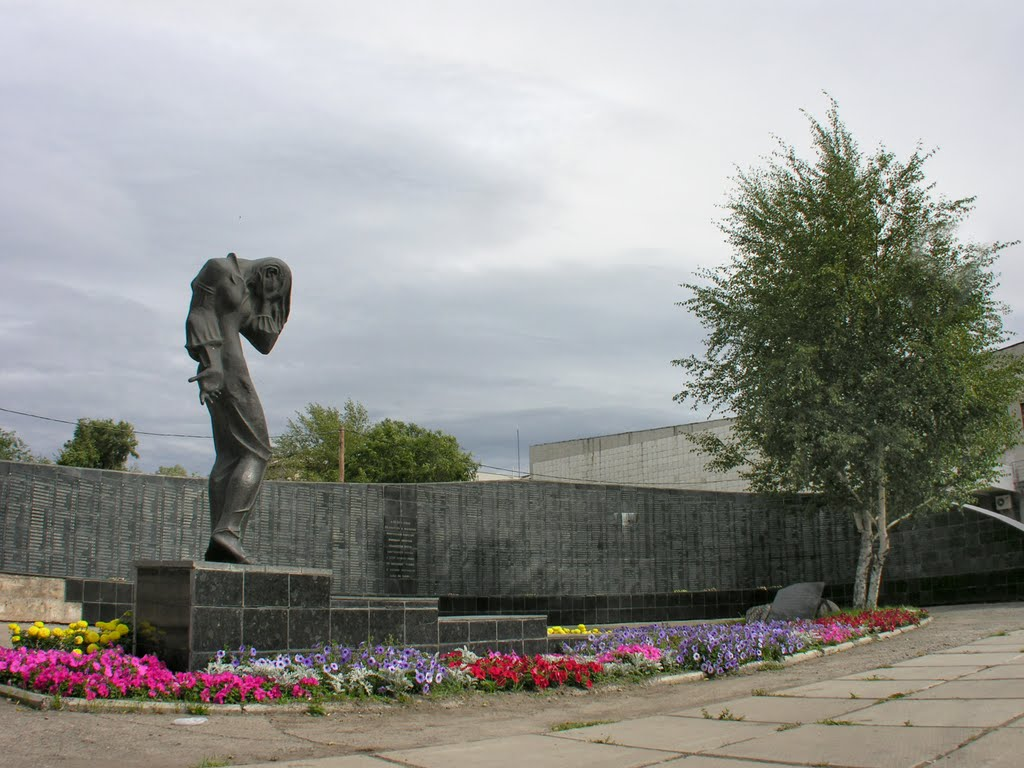 Monument to the Victims of Political Repression, Абакан