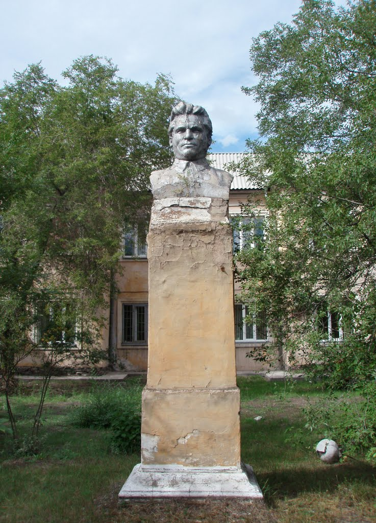 Monument to Sergey Kirov, Абакан