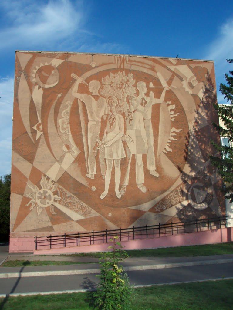 Soviet decor on the wall of Childrens сreativity сenter, Абакан