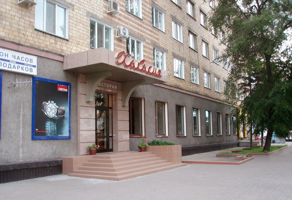 """Restaurant """"Khakasiya"""", Абакан"""