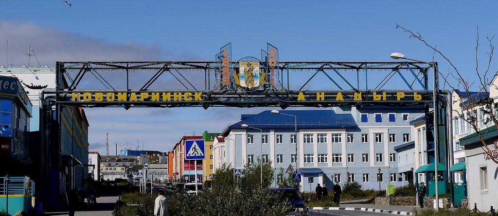Novo-Marinsk, Анадырь
