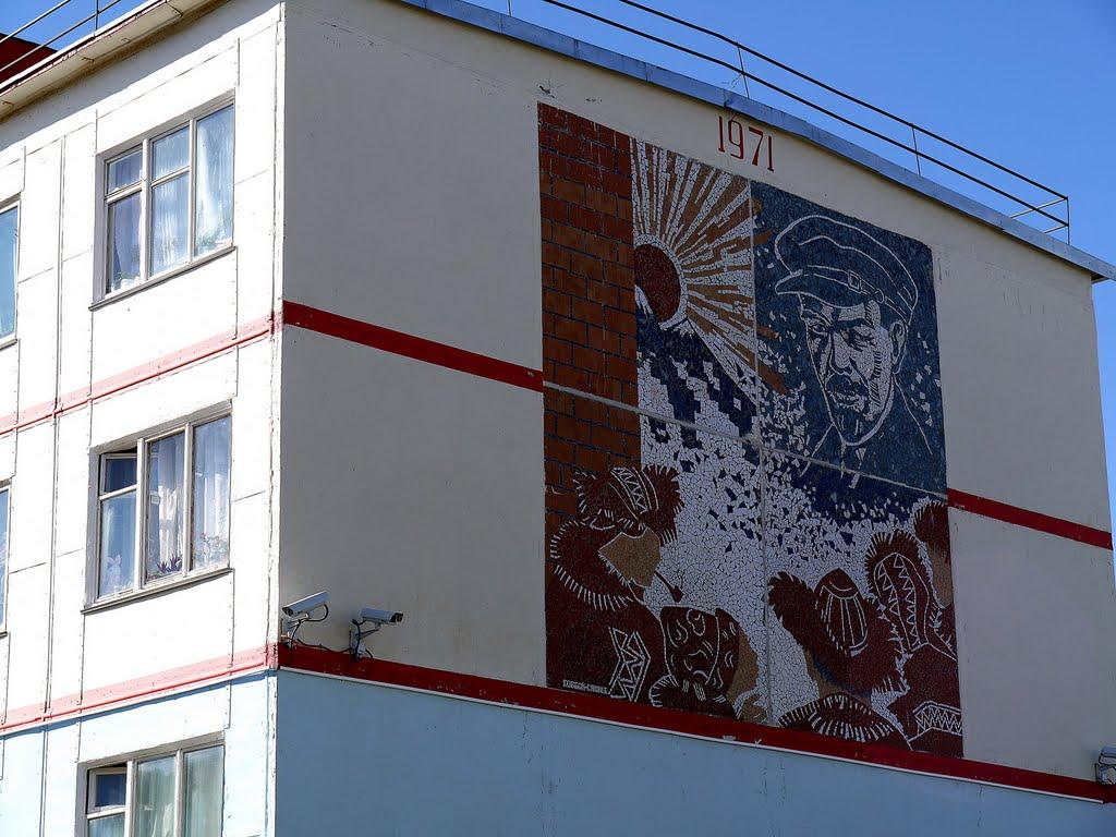 Lenin Mural, Анадырь