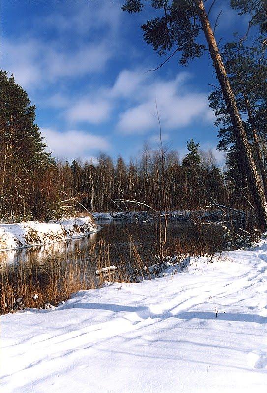 Почти зима, Радужный