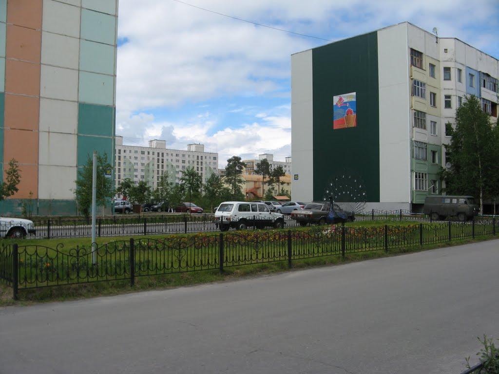 6-ой мкр, Радужный