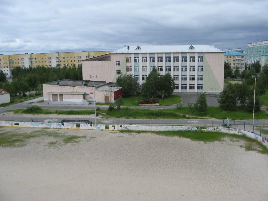 Школа №3, Радужный