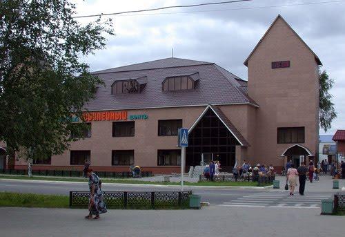 Торговый центр, Урай