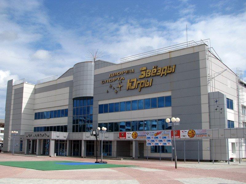"Дворец спорта ""Звезды Югры"", Урай"
