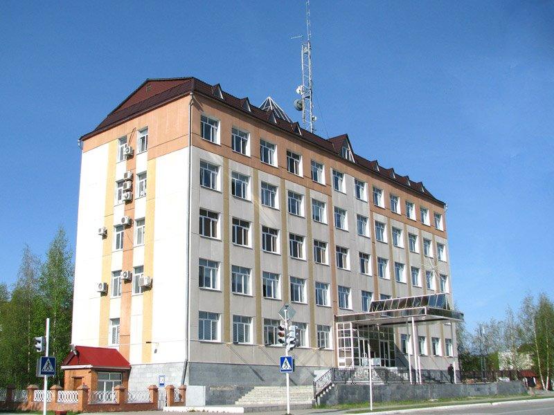 Офис Урайского управления магистральных нефтепроводов, Урай