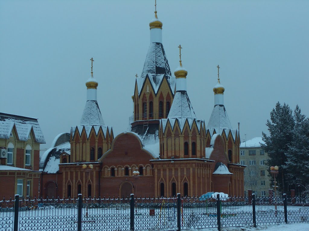 Церковь, Урай